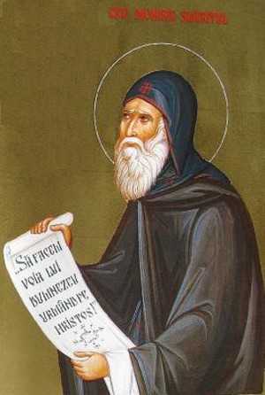 Detalle del Santo en un icono ortodoxo rumano pintado por las monjas del monasterio Diaconesti, Rumanía.