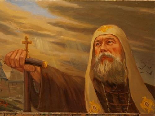 Pintura contemporánea rusa del Santo.