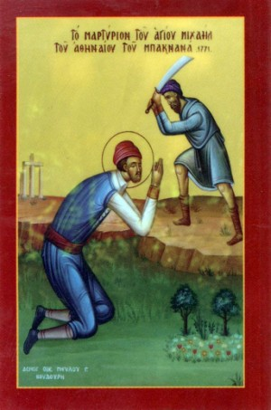Icono ortodoxo griego del martirio del Santo.