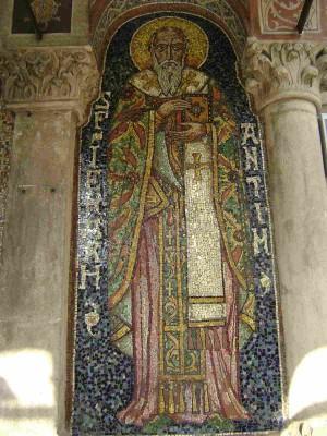 Mosaico del Santo en su monasterio de Bucarest (Rumanía).