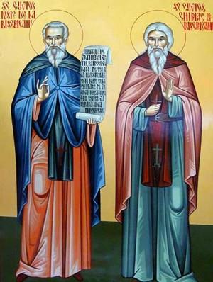 Icono ortodoxo rumano de los Santos.