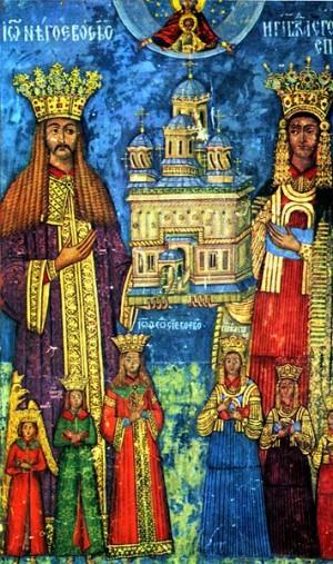 Fresco votivo del Santo junto a su esposa y sus hijos. Catedral de Arges (Rumanía).