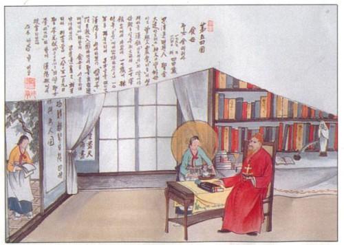 Santa Teresa Kim asistiendo al padre Pacífico Yu. Ilustración perteneciente a la serie de los mártires coreanos.