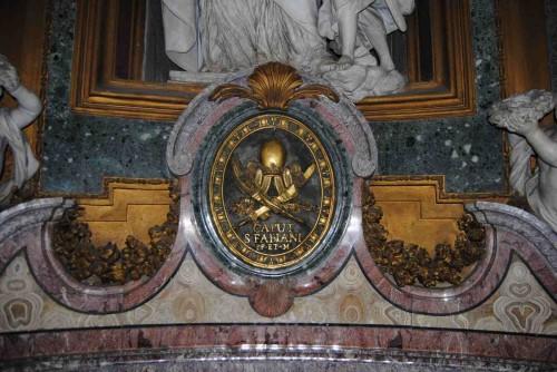Reliquia del cráneo de San Fabián en la capilla Albani de San Sebastiano Fuori le Mura, Roma (Italia).