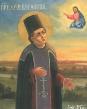 Icono naturalista ruso del Santo.