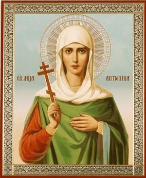 Icono ortodoxo ruso de la Santa, de estilo naturalista.