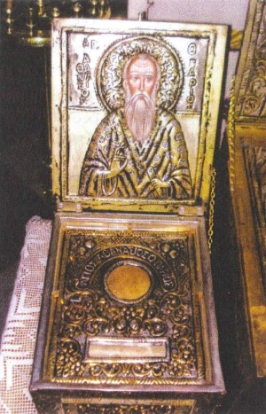 Parte del cráneo del Santo en la iglesia de la Transfiguración de Livadia (Quíos).