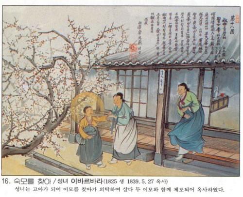 La joven Santa Bárbara Yi con sus tías, mártires como ella.