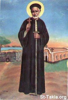 Icono ortodoxo copto del Santo.