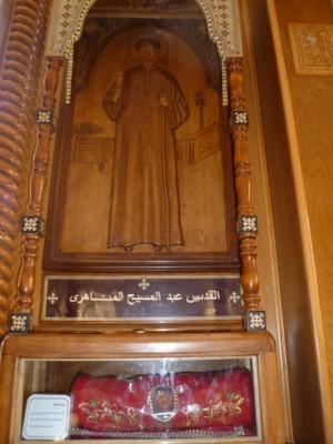 Altar con las reliquias del Santo.