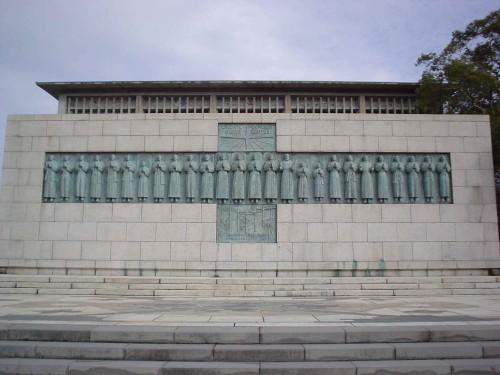 Fachada del Santuario a los mártires en Nagasaki (Japón).