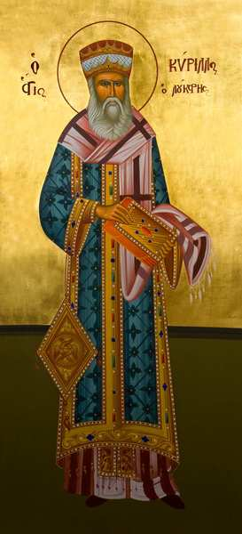 Icono ortodoxo griego de San Cirilo Loukaris.