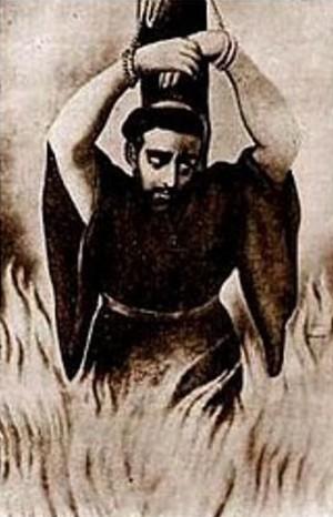 Estampa devocional del Beato Bartolomé Gutiérrez.