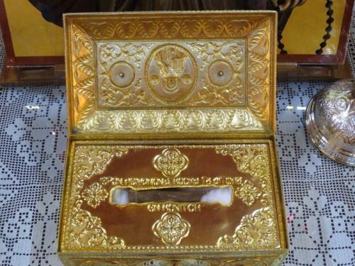 Relicario conservado en el monasterio Filoteo del Monte Athos.