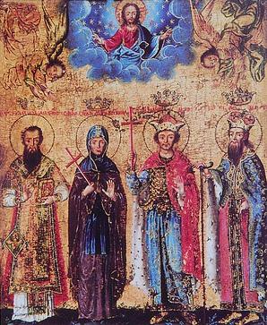 Santos de la familia Branković: Esteban, Angelina, Juan y Máximo. Icono de 1753.