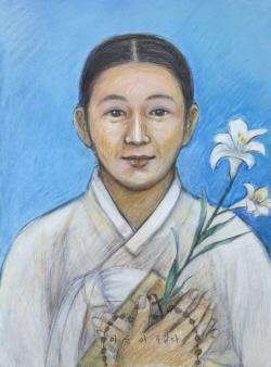 Ilustración de la Beata Lutgarda Yi Sun-i.