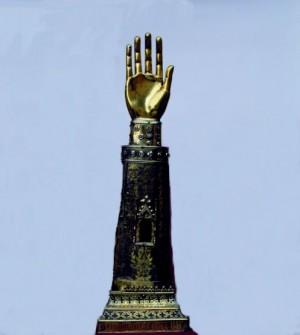 Relicario del brazo de la Santa venerado en Trento, Italia.