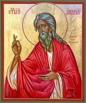 """Icono ortodoxo ruso de San Andrés """"el Loco"""" de Constantinopla."""