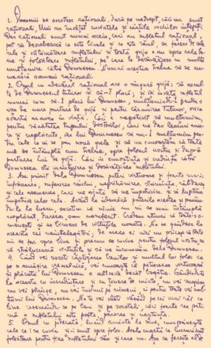 Caligrafía del padre Arsenio Boca.