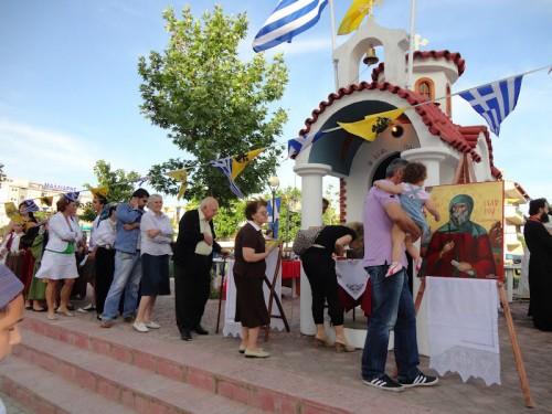Fiesta de San Pacomio en Salónica, Grecia.
