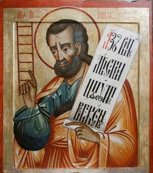 Icono ortodoxo ruso del siglo XVIII.