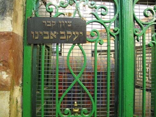 """Cenotafio de Jacob en """"la tumba de los Patriarcas"""". Hebrón, Palestina."""