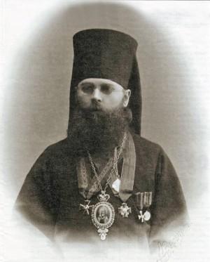 Fotografía de San Nicodemo Kononov, obispo mártir de Belgorod.