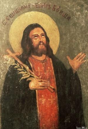 Icono de san Kuksha, hieromártir de la Laura de las Grutas de Kiev.