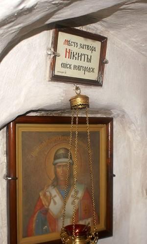 Icono de San Nicetas conservado en la Lavra de las Grutas de Kiev.