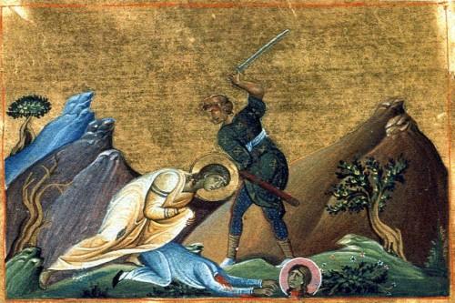 Martirio de las Santas. Iluminación del Menologio de Basilio II (s.X). Biblioteca Apostolica Vaticana, Roma (Italia).