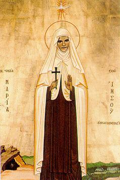 Icono griego de la Santa.