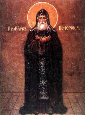 Icono ortodoxo ucraniano de San Marcos el Sepulturero.