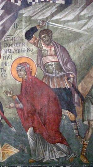 Ejecución de la Santa a espada. Fresco ortodoxo serbio en el monasterio Decani, Kosovo.
