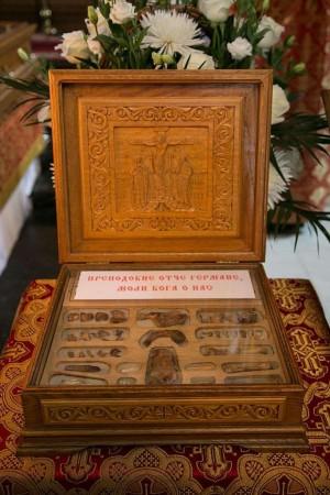 Arca de las reliquias.