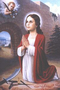 Lienzo sirio de la Santa, con su iconografía habitual.