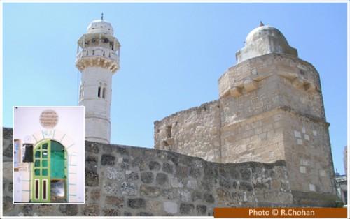 Mezquita de Beni Na'im, donde se encuentra el cenotafio de Lot.