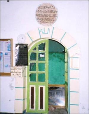 Cenotafio de Lot en la mezquita de Beni Na'im.