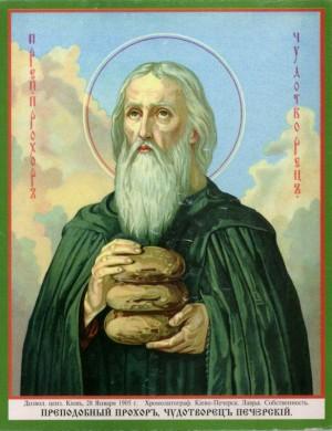 Icono de San Prócoro Lebednik.