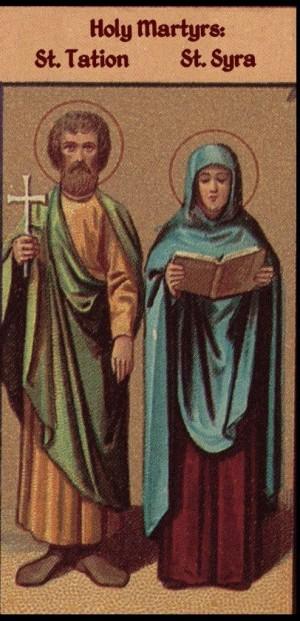 Detalle de dos mártires celebrados el 24 de agosto: San Tación y Santa Sira. Ilustración para el Prólogo de Ochrid.