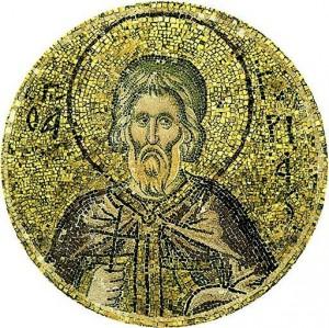 Mosaico bizantino de San Gurias de Edessa.