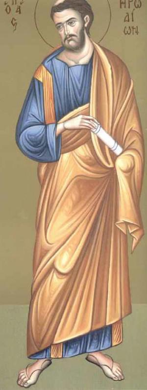 Icono ortodoxo griego de San Herodes o Herodión, apóstol mártir.
