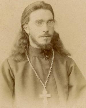 Foto con la cruz pectoral.