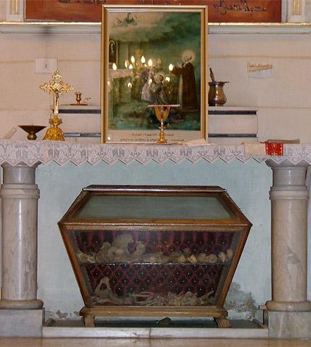 Reliquias de los Beatos. Arzobispado Maronita de  Damasco, Siria.