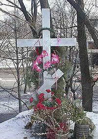 Lugar de ejecución del metropolita Vladimir de Kiev.