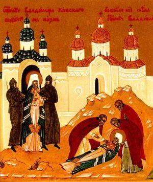 Icono ortodoxo ruso con el martirio del Santo.